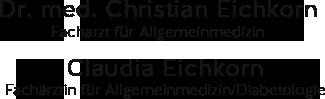Christian Einkorn - Facharzt für Allgemeinmedizin/Hausarzt